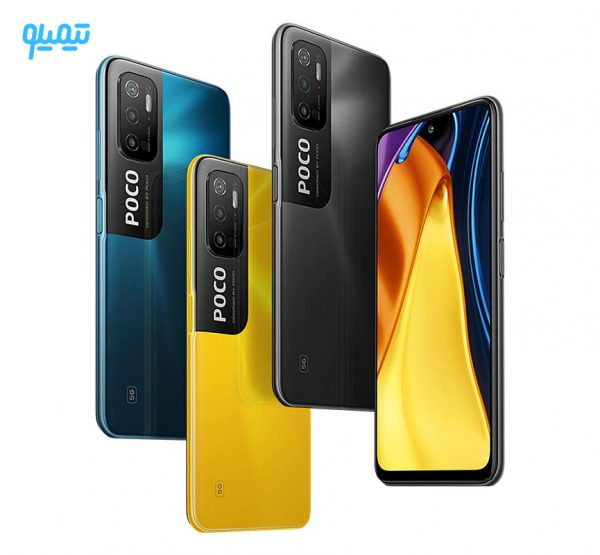 گوشی موبایل شیائومی مدل POCO M3 PRO 5G ظرفیت 64 گیگابایت و رم 4 گیگابایت